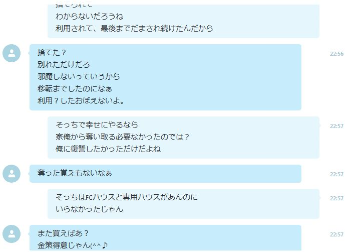 【FF14】チョコボ鯖スレ【Chocobo】part121 [無断転載禁止]©2ch.netYouTube動画>4本 ->画像>106枚