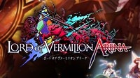LoVA / LORD of VERMILION ARENA  画像アップローダー